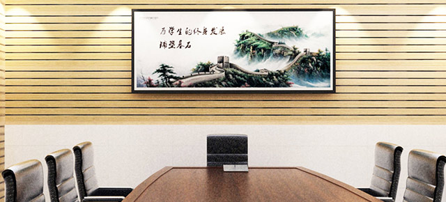 三星电子会议室【天涵吸音案例】