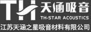 江苏天涵之星吸音材料有限公司